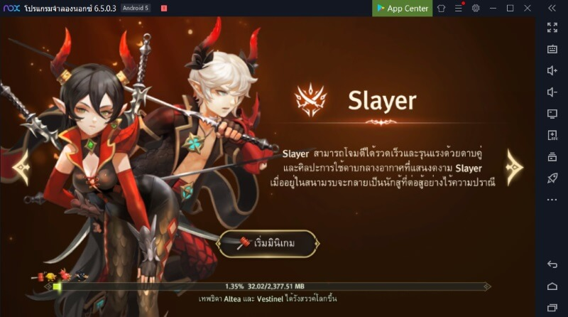World of Dragon Nest Slayer